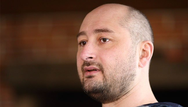 Murder of Russian journalist Arkady Babchenko was faked