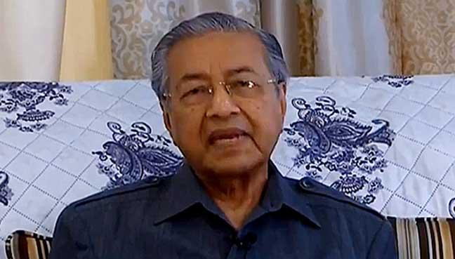 Mahathir Rtm Tv1 3