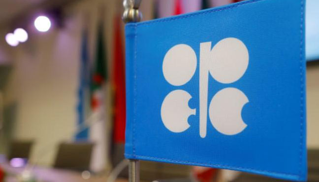 UAE sees OPEC oil capacity