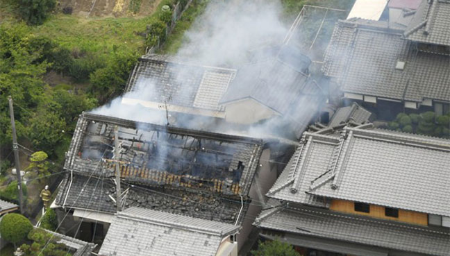 Strong deadly quake  rattles Japan