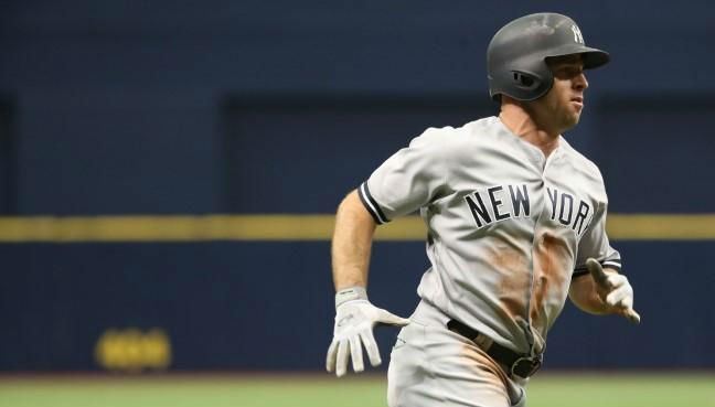 Pace of play fines perturb yankees outfielder gardner for Www gardner com