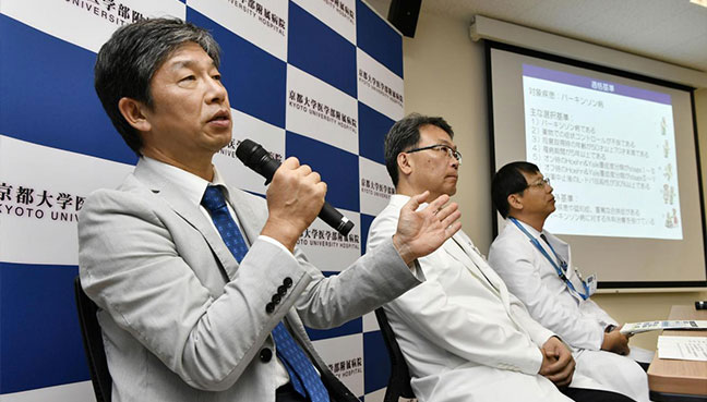 Japanese scientists will start clinical trials next month for Parkinson's treatment