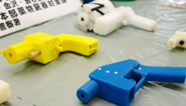 Thousands download 3D-printed gun designs