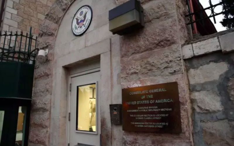 USA  places Palestinian mission under control of controversial Israel embassy
