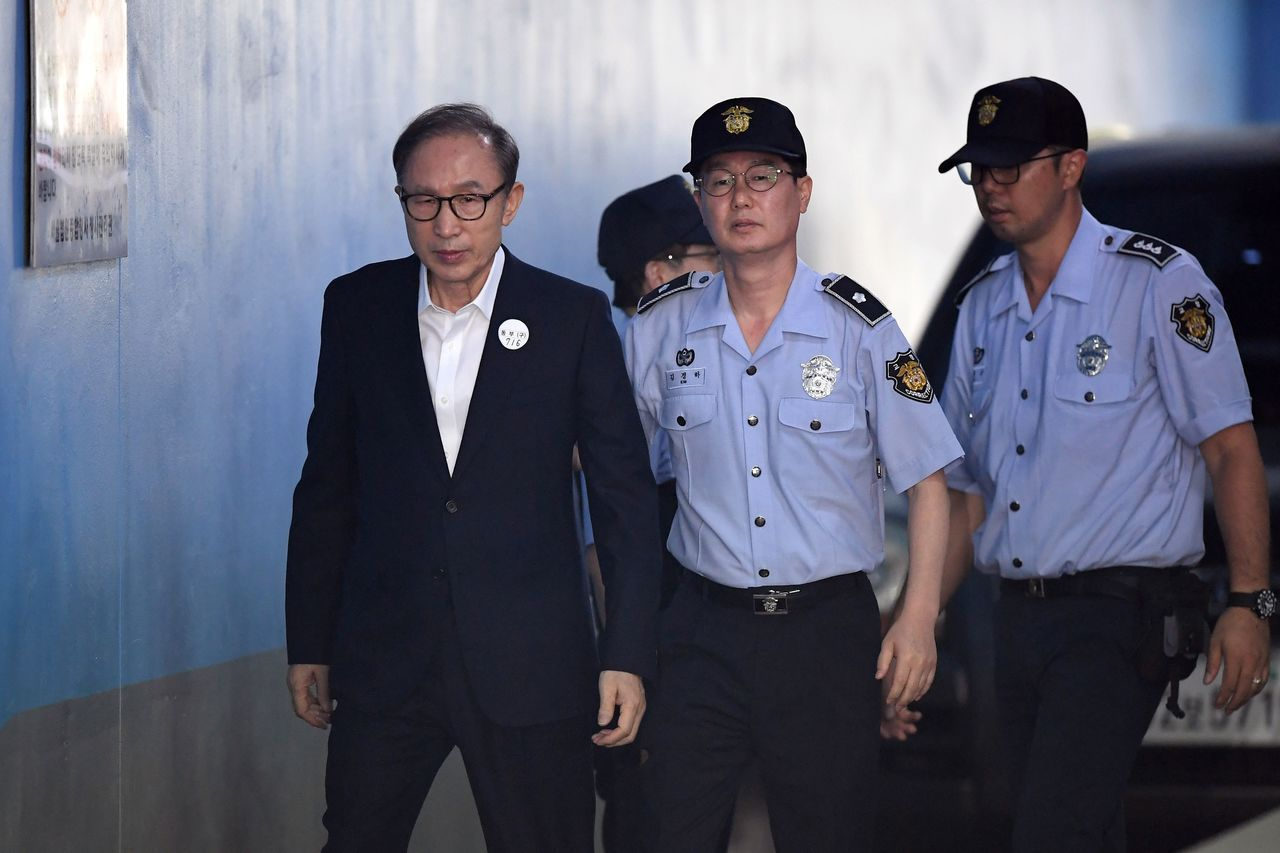 Former South Korean president jailed for 15 years for corruption