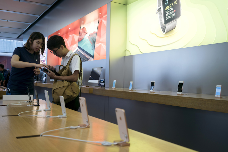 Apple Appeals Court Order Banning iPhone Sales In China
