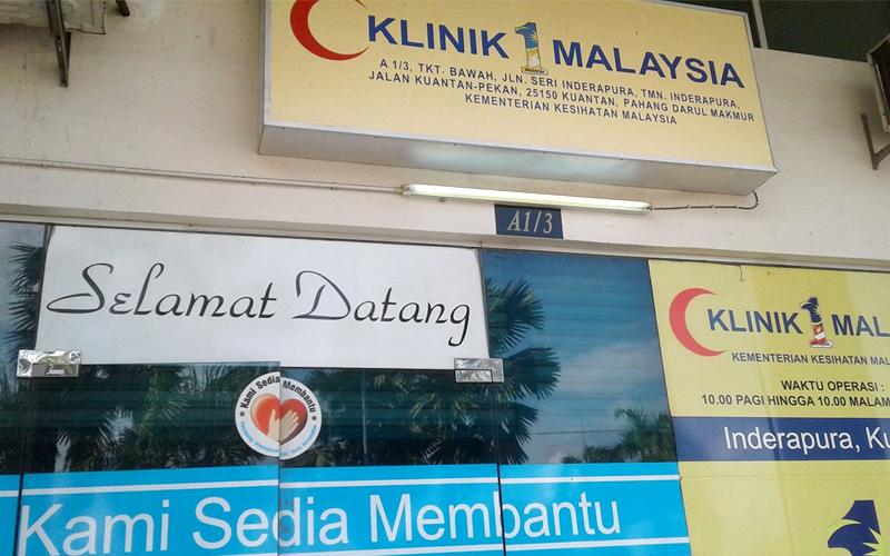 Najib Kritik Keputusan Tutup 34 Klinik 1malaysia Atas Alasan Kos Free Malaysia Today