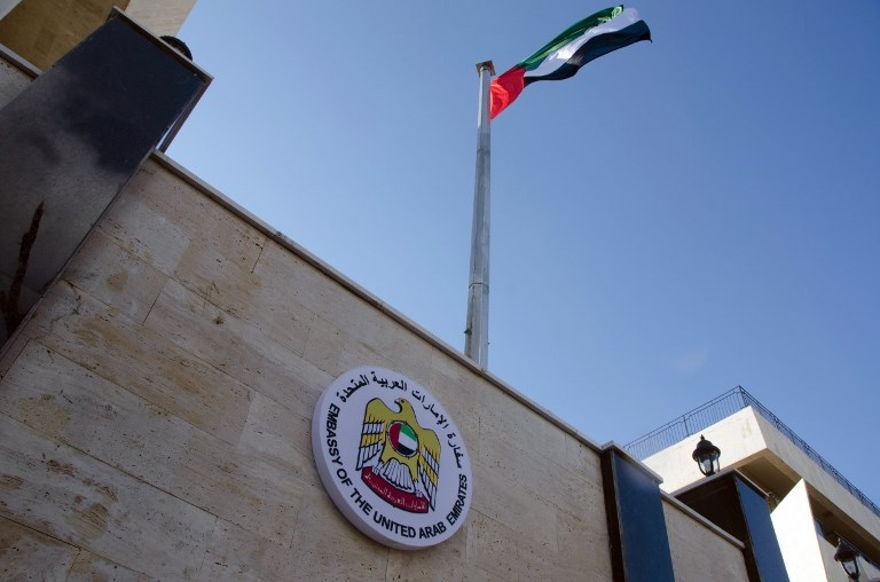 UAE flag raised over reopened embassy in Damascus