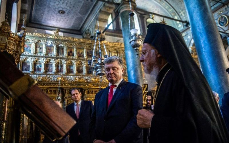 Ukraine's President names leader of new church in split from Russia - Cyprus