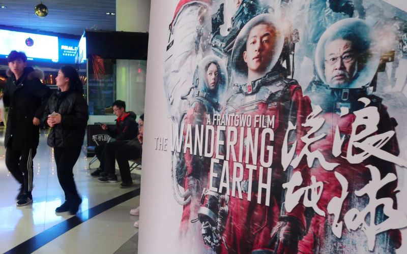 Sci-Fi Blockbuster Wins Endorsement of Foreign Ministry Spokeswoman