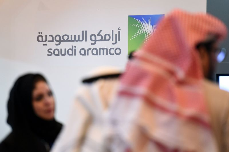 [Graphic News] Aramco is the biggest oil firm in the world