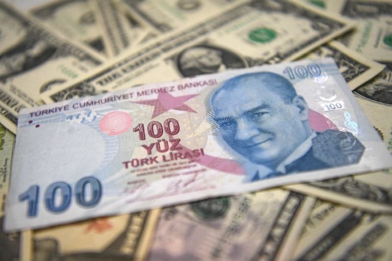 Central Bank of Turkey cuts key interest rate to 19.75 pct