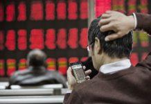 HSBC reaffirms key targets despite bruising fourth quarter