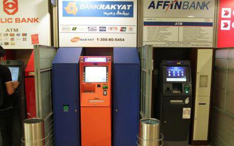 Is Bank Atm Open Today