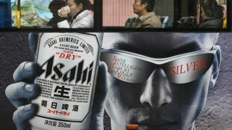 AB InBev sells Australia unit to Asahi Group for $11.3 billion