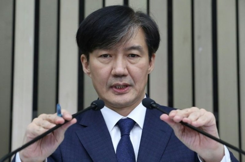 Embattled S. Korea justice minister resigns amid protests