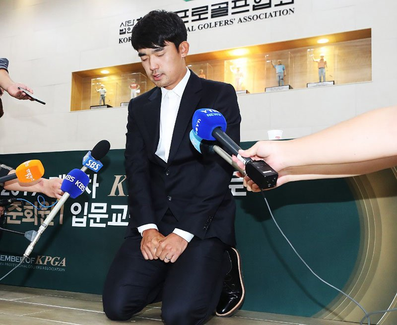 Korean Tour's money leader suspended three years (!) for flipping the bird