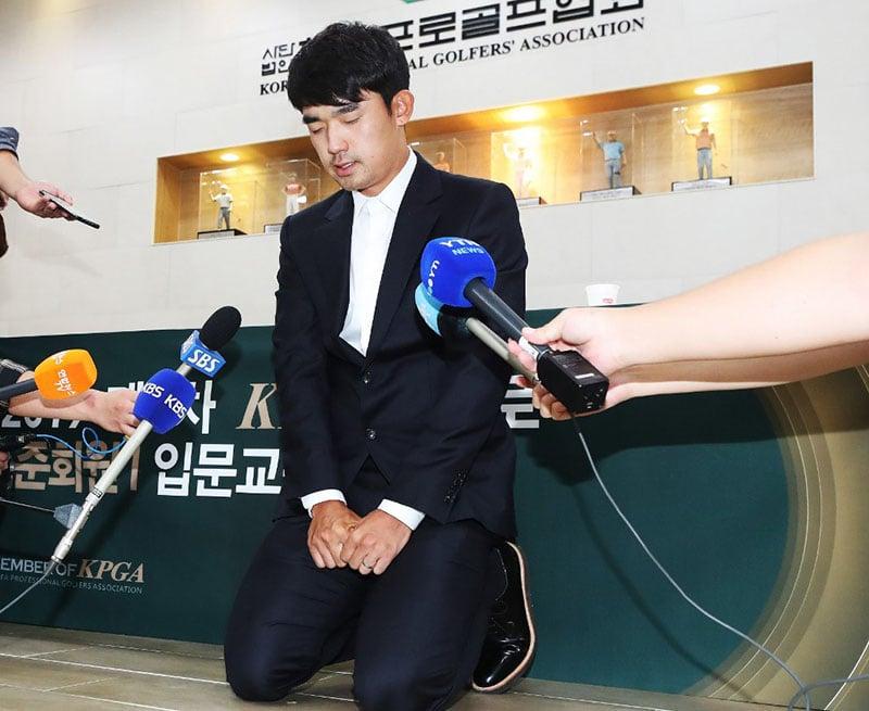 Korean Tour money leader suspended 3 years for obscene gesture