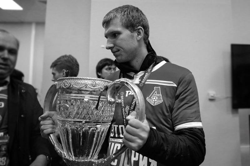 Lokomotiv youth player Samokhvalov dies during solo training session