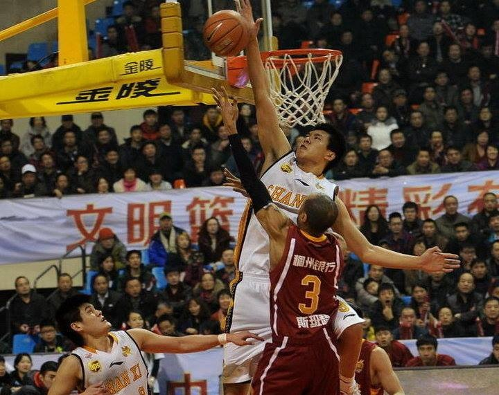 China League