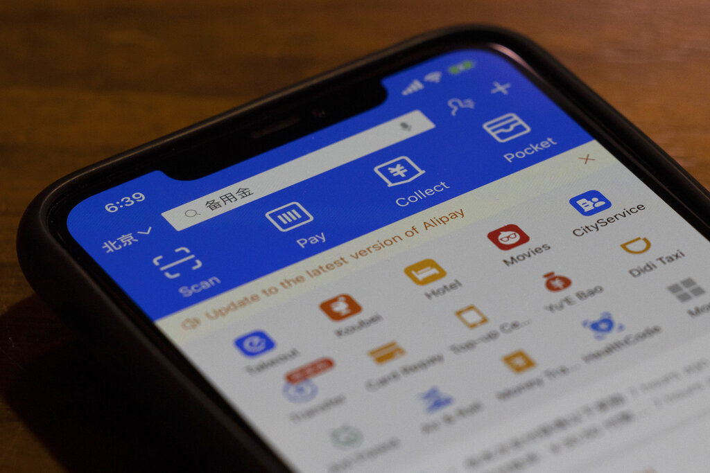 """Trump bans Alipay and seven other Chinese apps"""""""