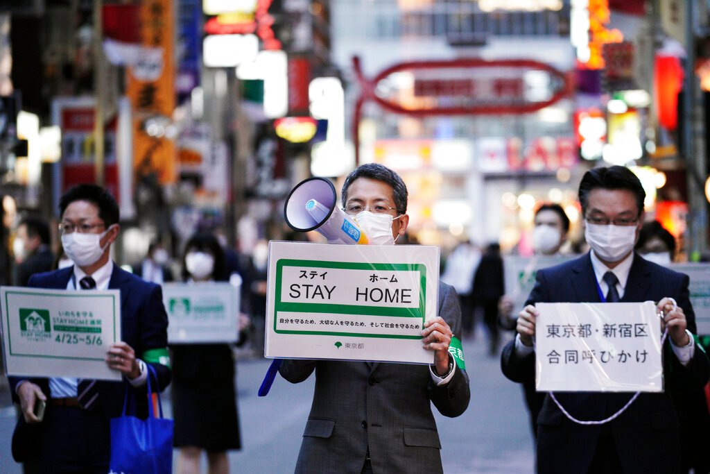 Tokyo area urges government to declare state of emergency