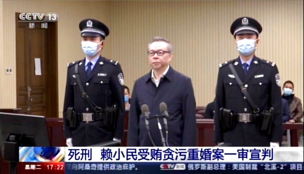 China court sentences ex-banker to death for corruption, bigamy