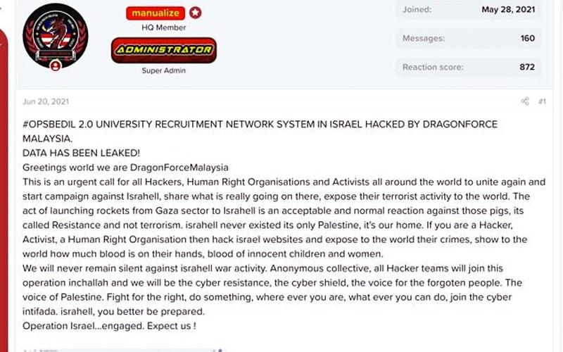 Hacker' Malaysia